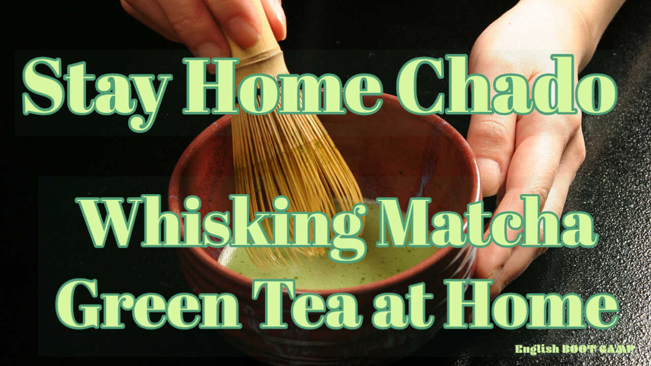 カジュアルな英語で茶道