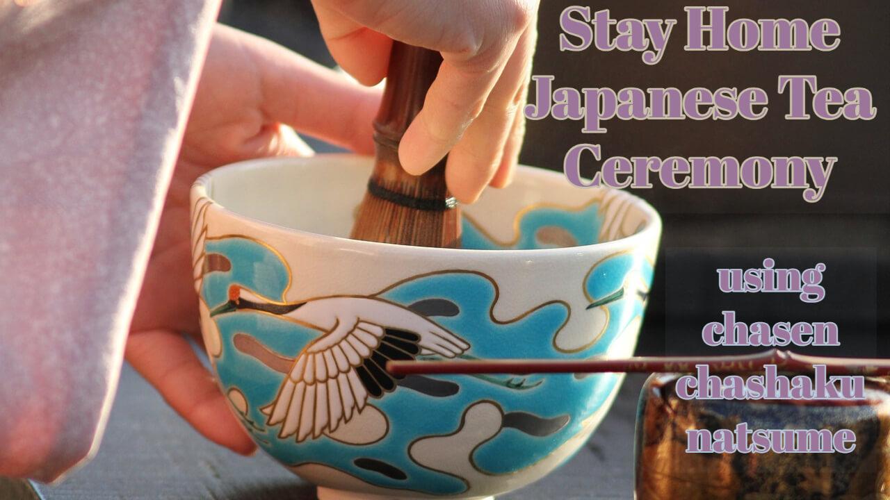 英語で茶道  棗・茶筅・茶杓を使って