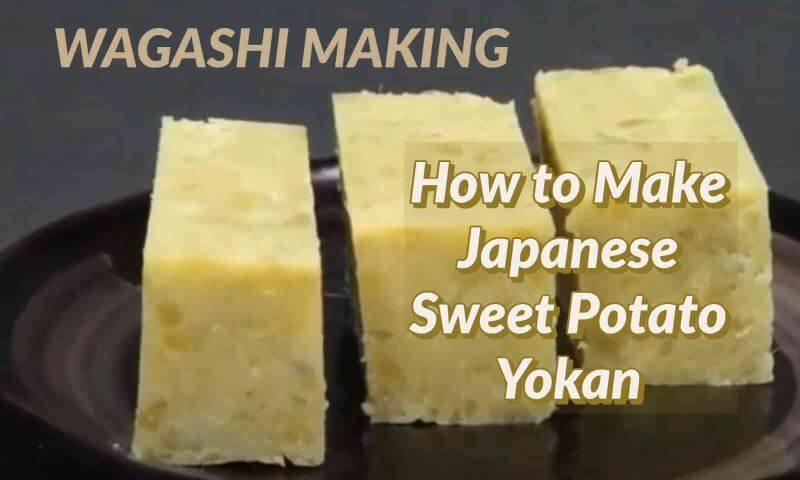 芋ようかんの作り方を英語で学ぼう