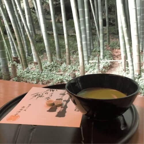鎌倉の報国寺の抹茶とお菓子